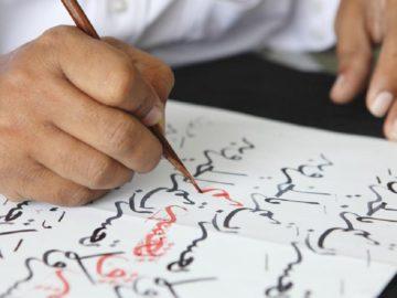 lingua araba