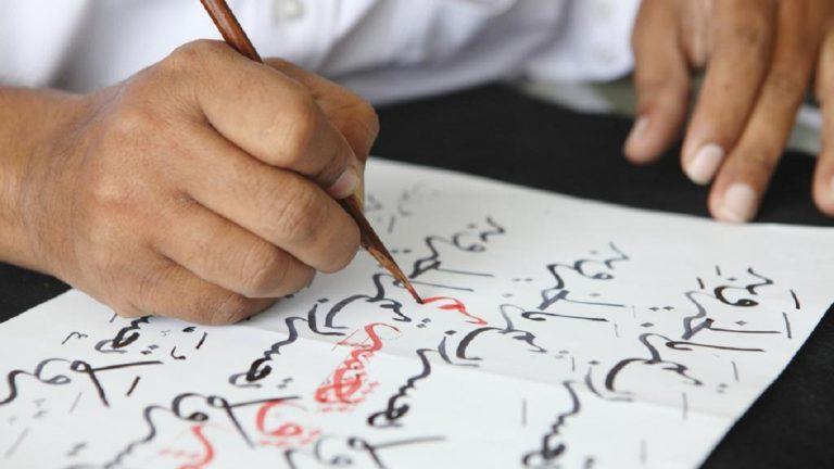 Alcuni motivi per imparare l'arabo